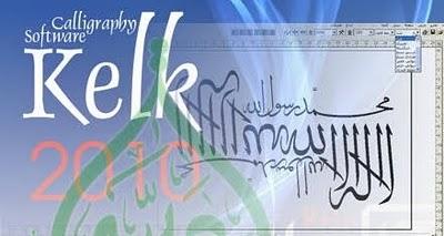 Kelk 2010 Full n Portable - Cara Membuat Kaligrafi Arab dengan Mudah (1/2)