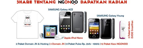 ngonoo-kontes-samsung-galaxy-gratis